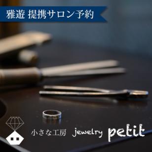 c_booking_jp01